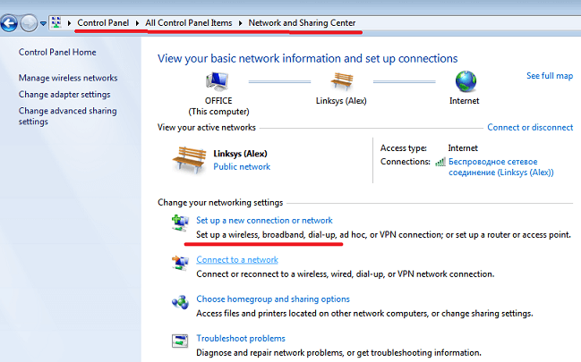 How To Setup VPN in Windows 7 - 1