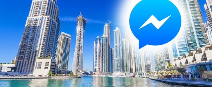 unblock messenger call in UAE Dubai