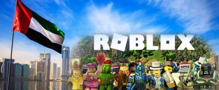 Unblock Roblox in UAE
